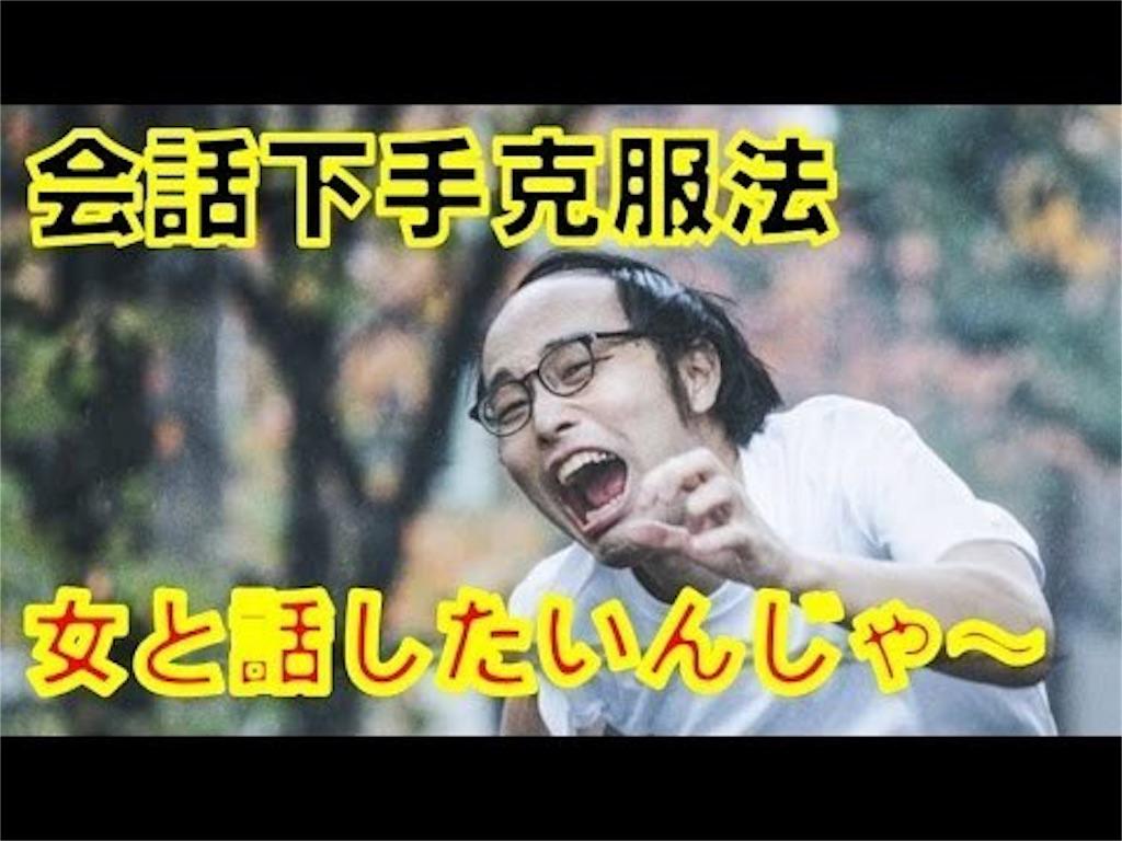 f:id:Hariteyama1919:20190414103007j:image