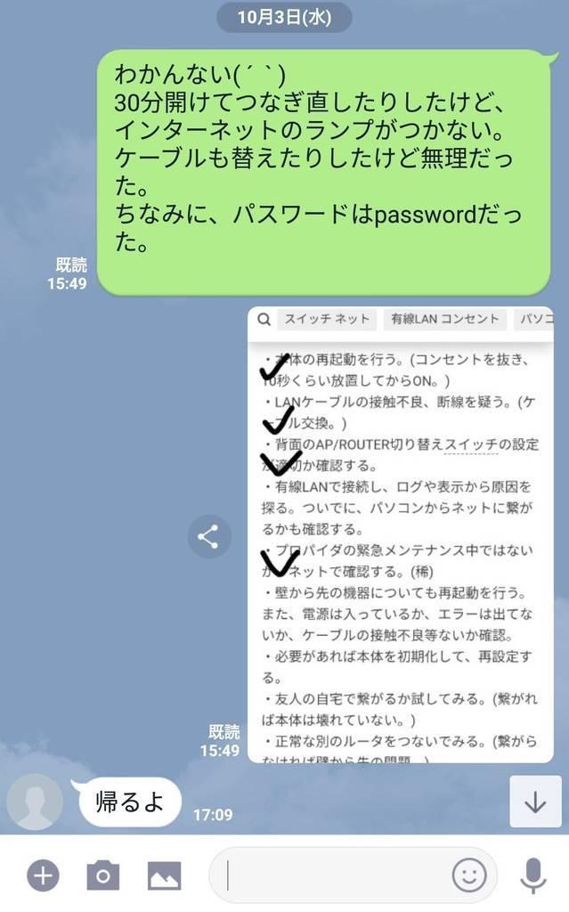 f:id:HaruSaki:20181006094128j:plain