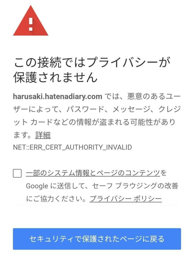 f:id:HaruSaki:20181018094420j:plain