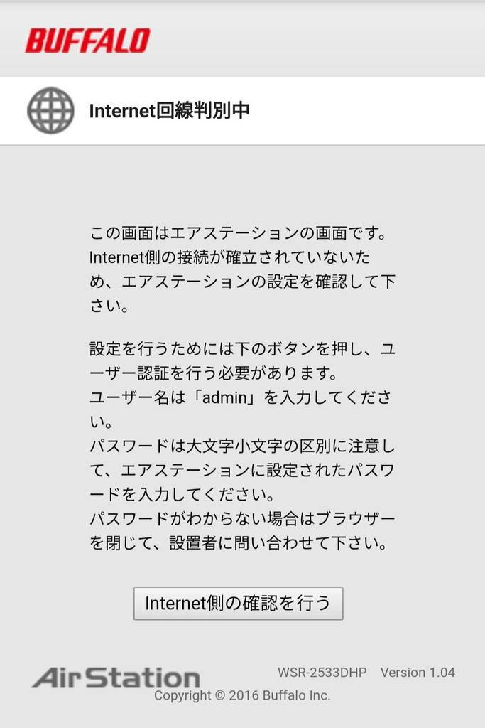 f:id:HaruSaki:20181018094908j:plain