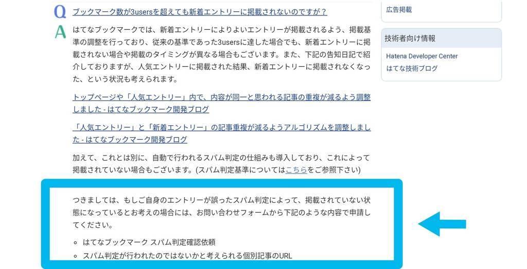 f:id:HaruSaki:20181026165703j:plain