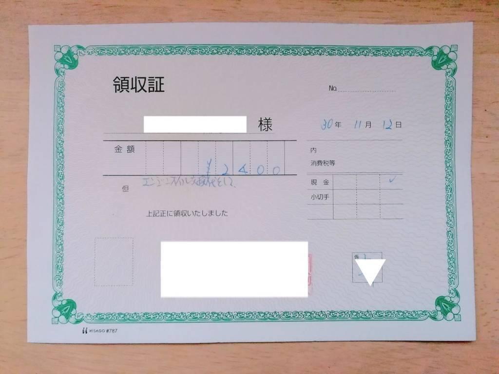 f:id:HaruSaki:20181112162413j:plain