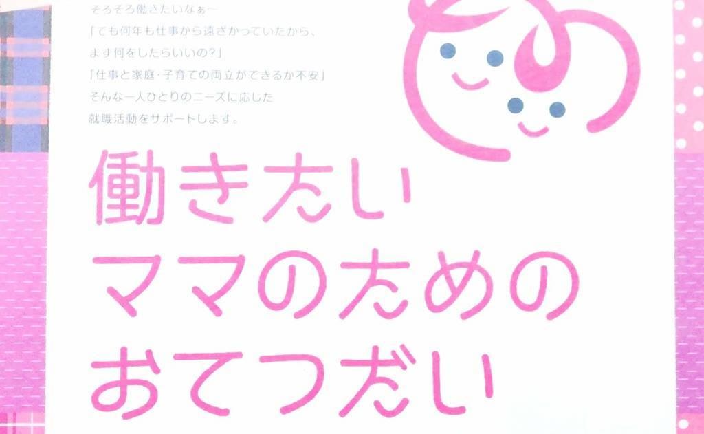 f:id:HaruSaki:20181115134542j:plain