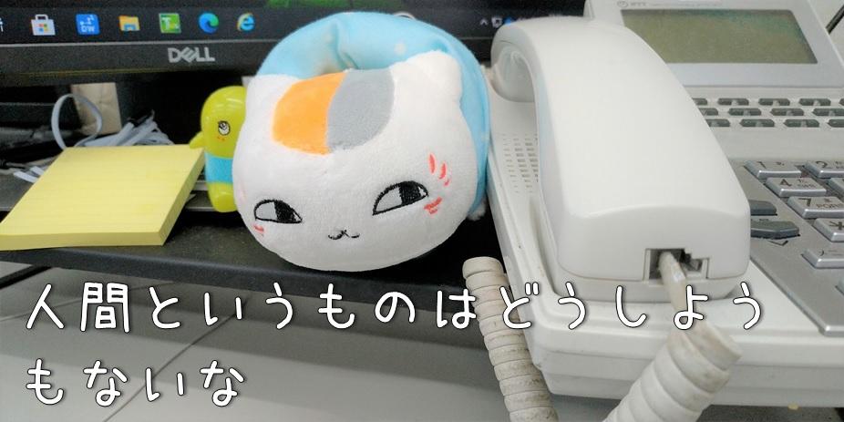 f:id:Harufuku:20211006170303j:plain