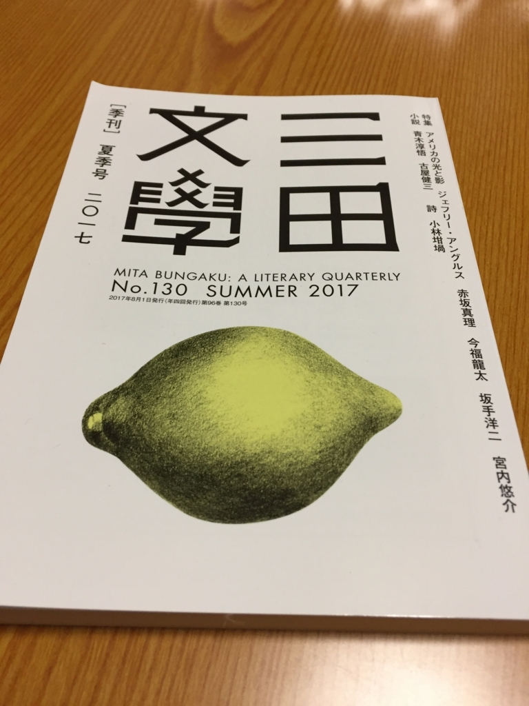 f:id:Haruichi:20170711205214j:plain