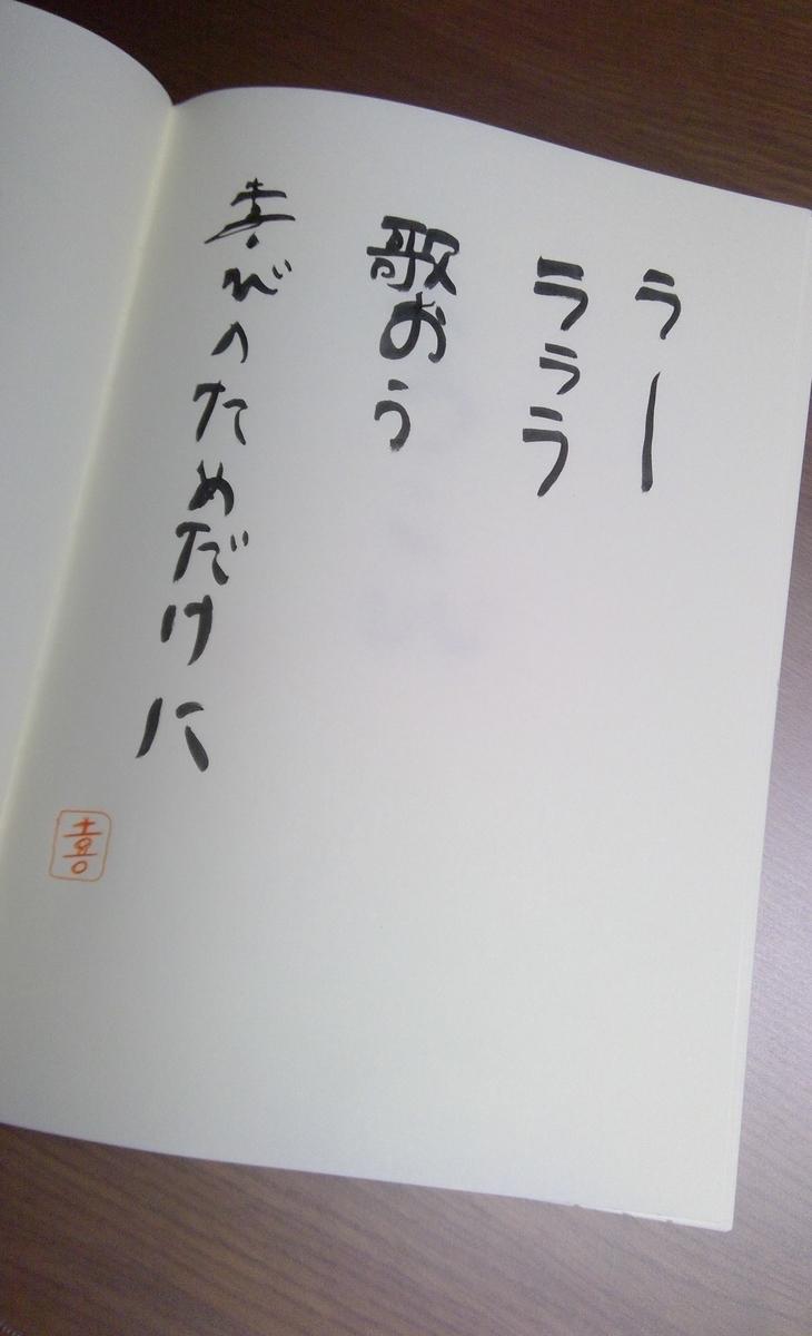f:id:Haruka12:20190512220733j:plain