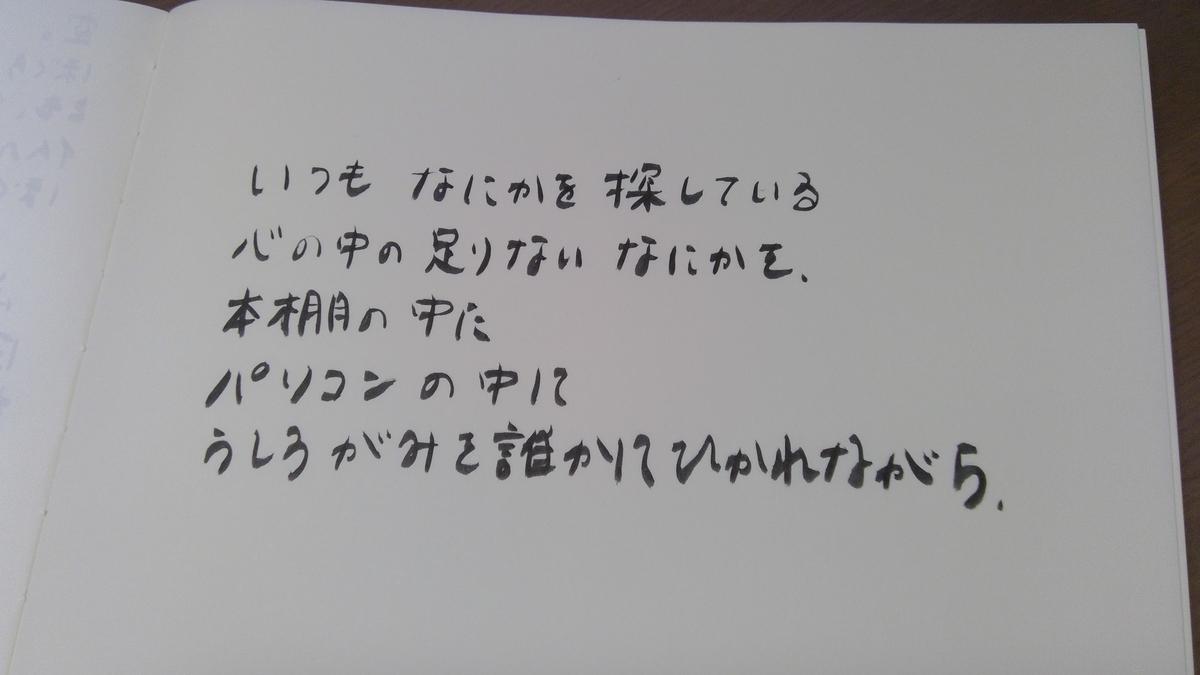 f:id:Haruka12:20190515205636j:plain