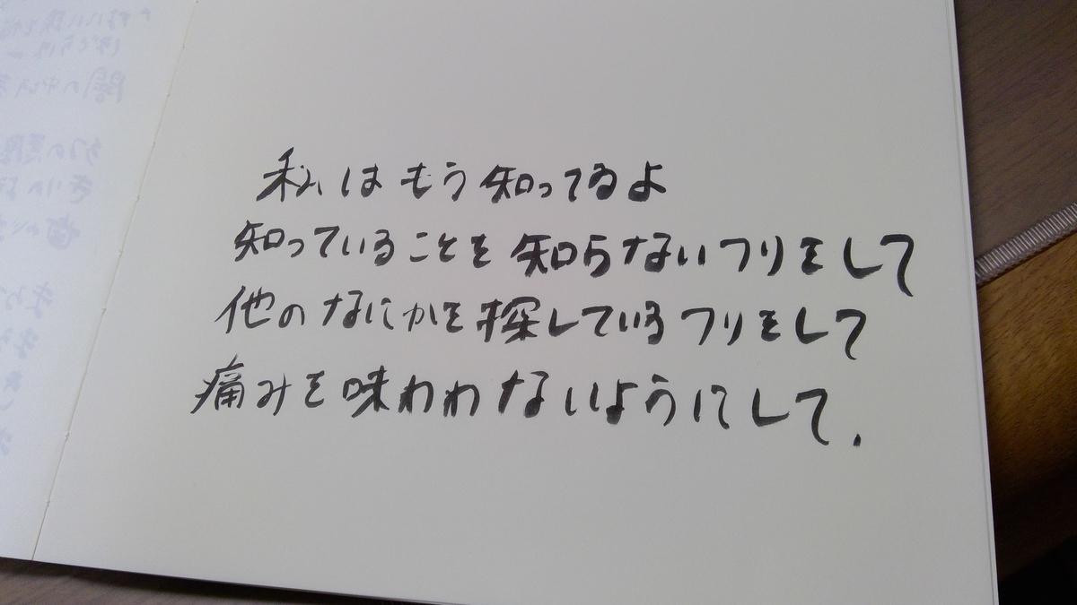 f:id:Haruka12:20190515205933j:plain