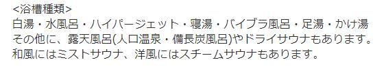 f:id:HarukiNarita:20190502221530p:plain