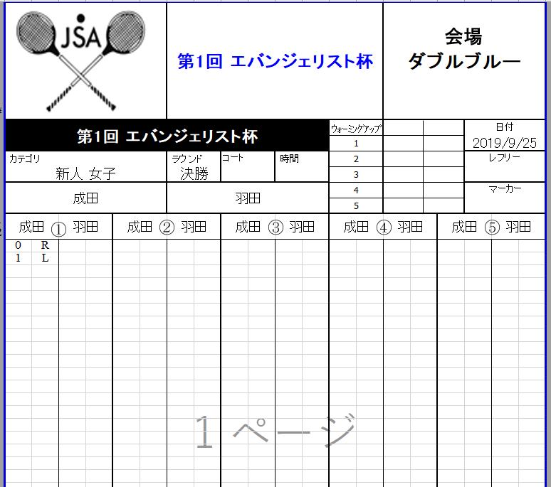 f:id:HarukiNarita:20190930154321p:plain