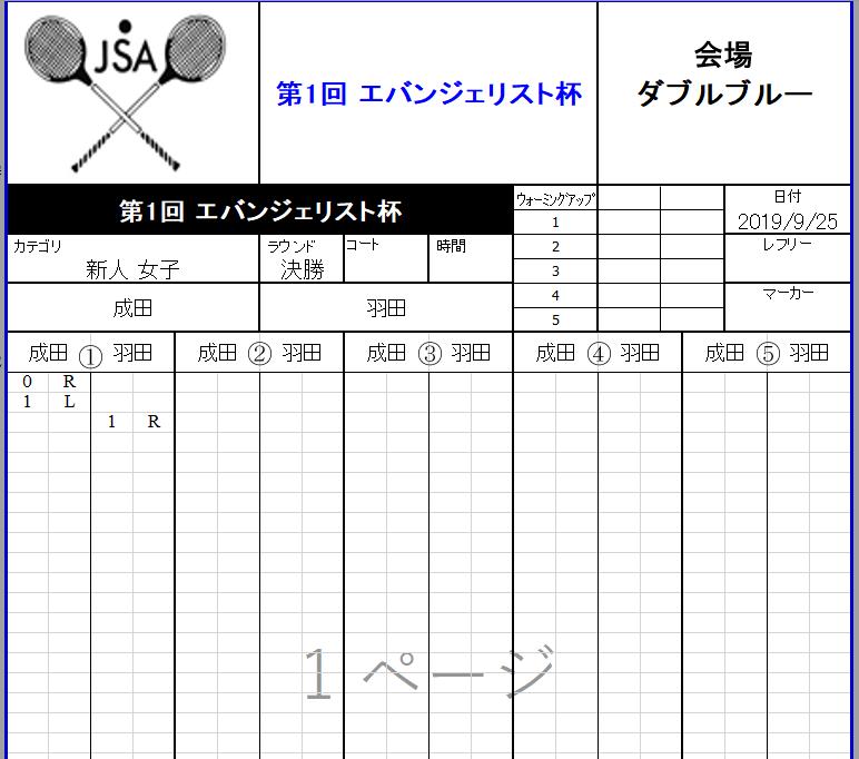 f:id:HarukiNarita:20190930154935p:plain