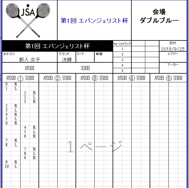 f:id:HarukiNarita:20191006224658p:plain