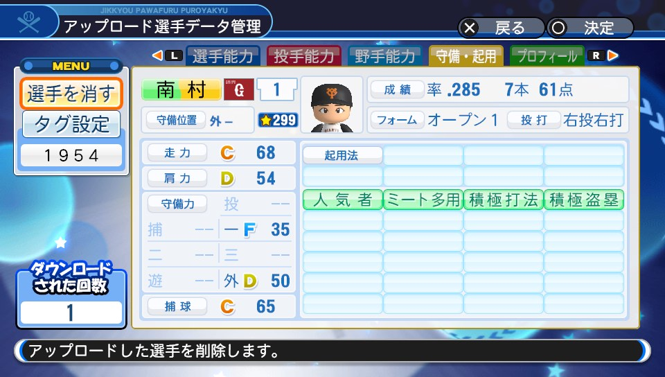 f:id:Harumaki_0924:20190128233447j:plain