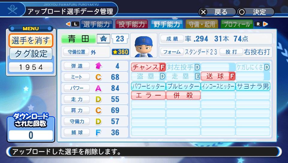 f:id:Harumaki_0924:20190201224328j:plain