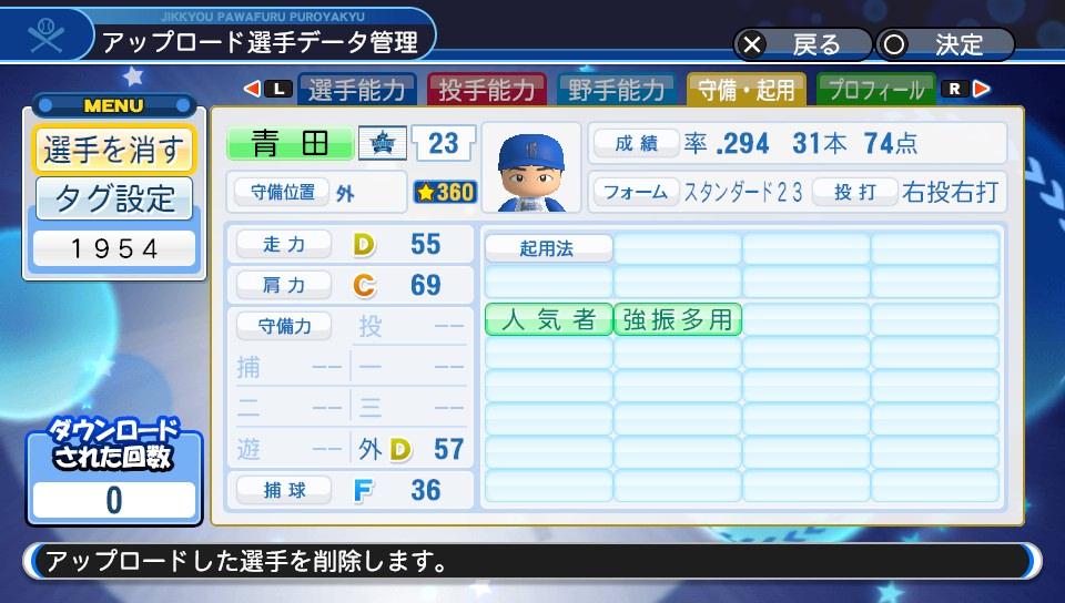 f:id:Harumaki_0924:20190201224338j:plain