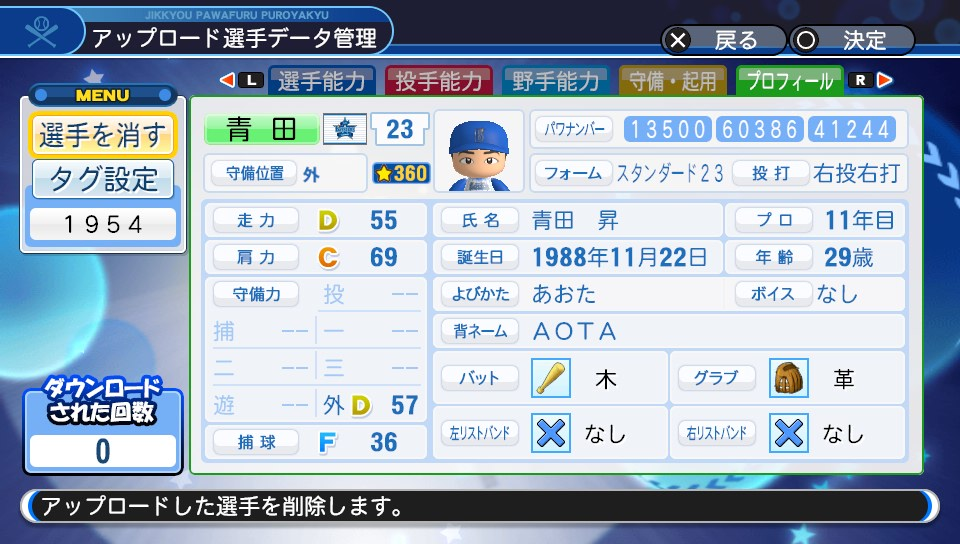 f:id:Harumaki_0924:20190201224344j:plain