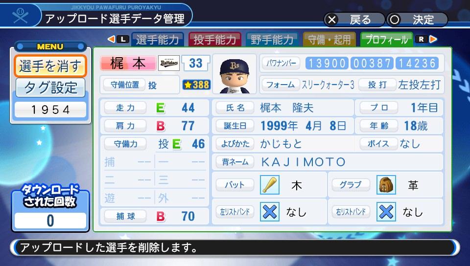 f:id:Harumaki_0924:20190208174927j:plain