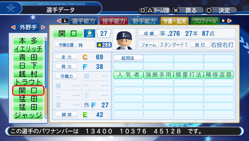f:id:Harumaki_0924:20190226142413j:plain