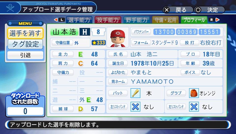 f:id:Harumaki_0924:20190315091601j:plain