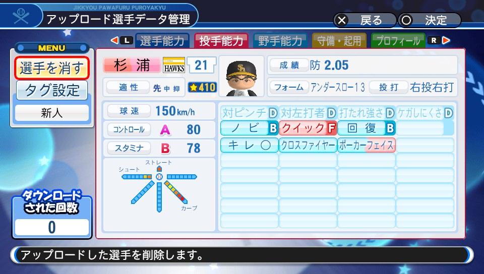 f:id:Harumaki_0924:20190315223529j:plain
