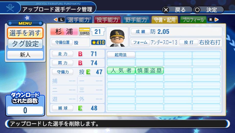 f:id:Harumaki_0924:20190315223540j:plain