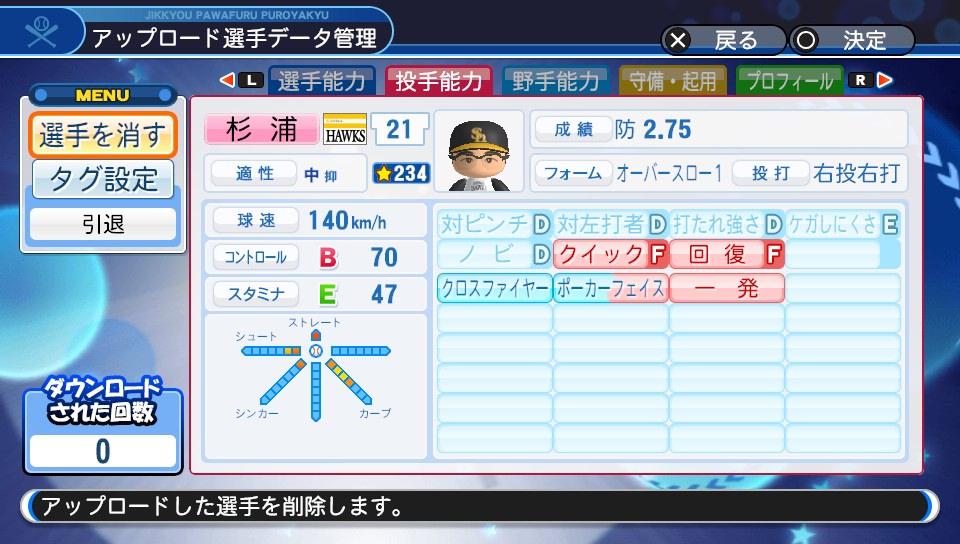 f:id:Harumaki_0924:20190315225443j:plain