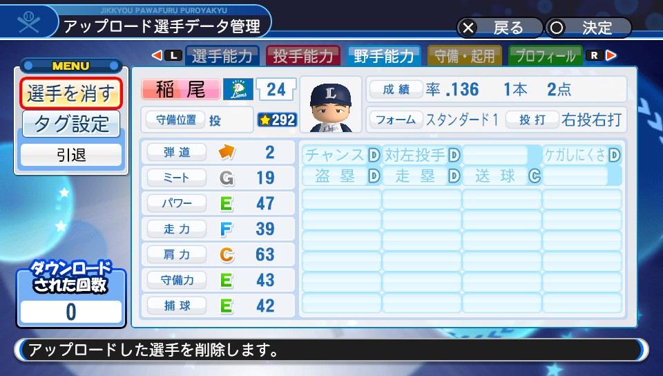 f:id:Harumaki_0924:20190315230705j:plain