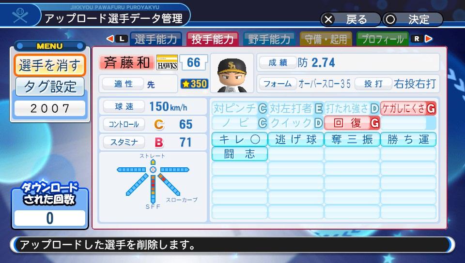 f:id:Harumaki_0924:20190328110656j:plain