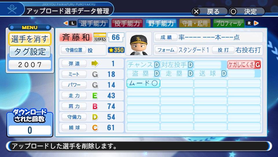 f:id:Harumaki_0924:20190328110701j:plain