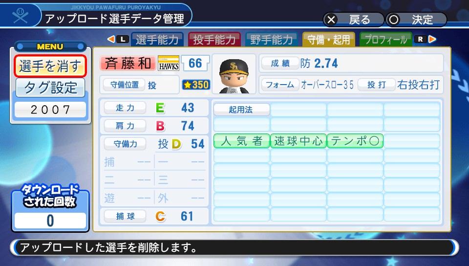 f:id:Harumaki_0924:20190328110705j:plain