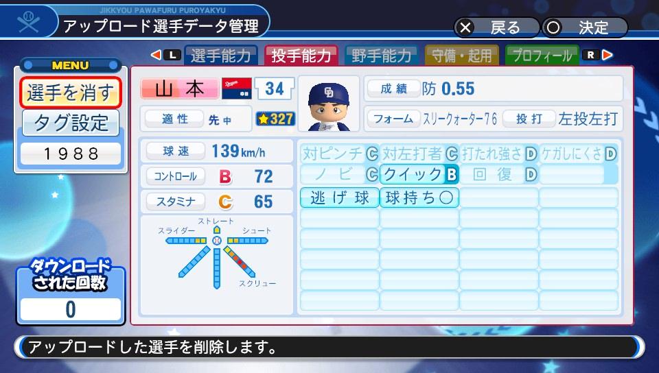f:id:Harumaki_0924:20190406232436j:plain