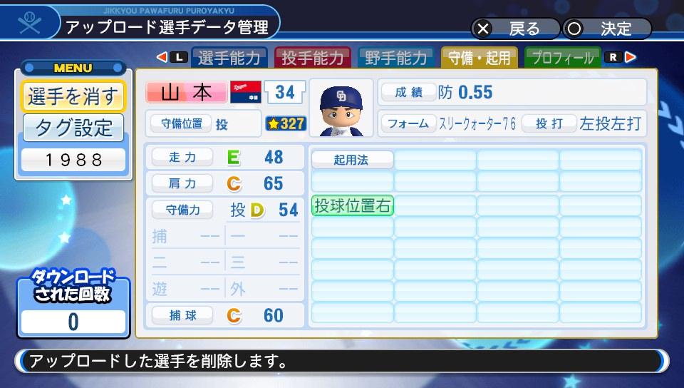 f:id:Harumaki_0924:20190406232440j:plain
