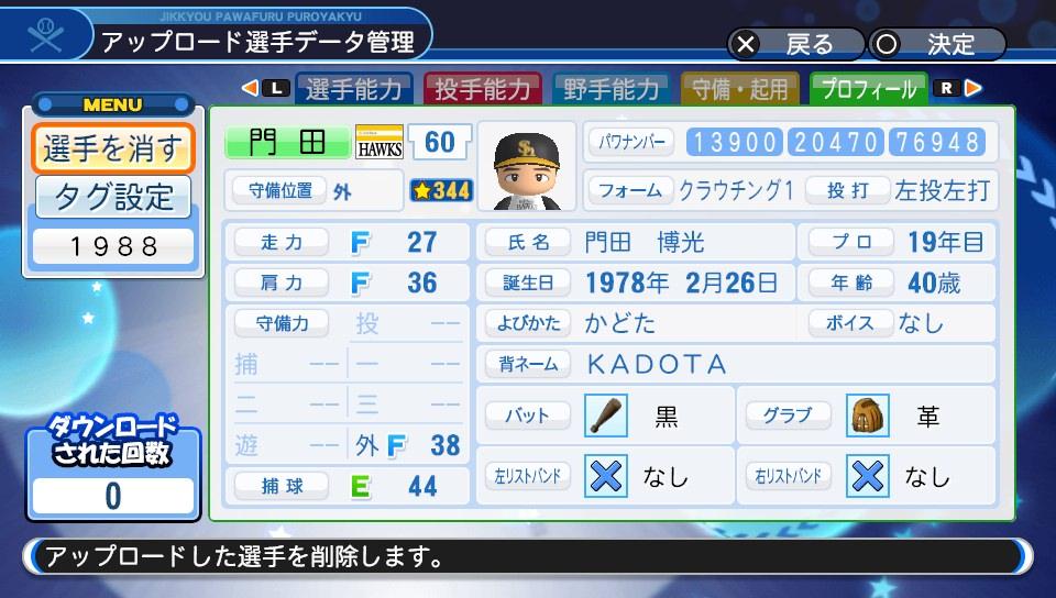f:id:Harumaki_0924:20190410112528j:plain