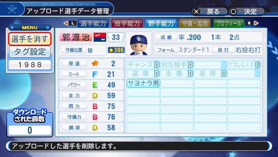 f:id:Harumaki_0924:20190414204053j:plain