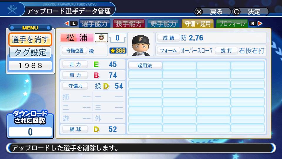 f:id:Harumaki_0924:20190501171406j:plain