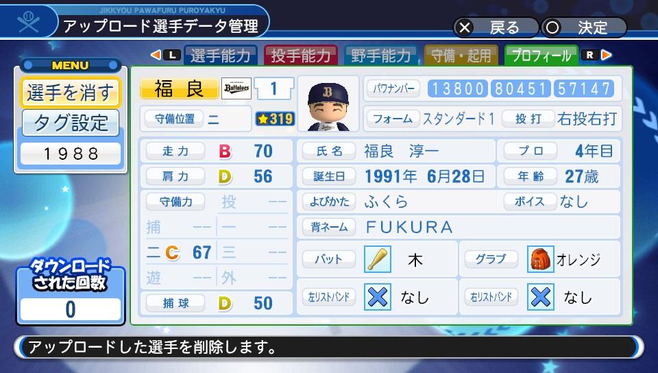 f:id:Harumaki_0924:20190502144118j:plain