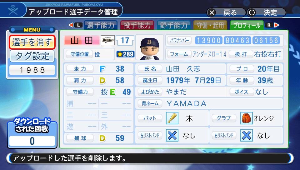 f:id:Harumaki_0924:20190531194231j:plain