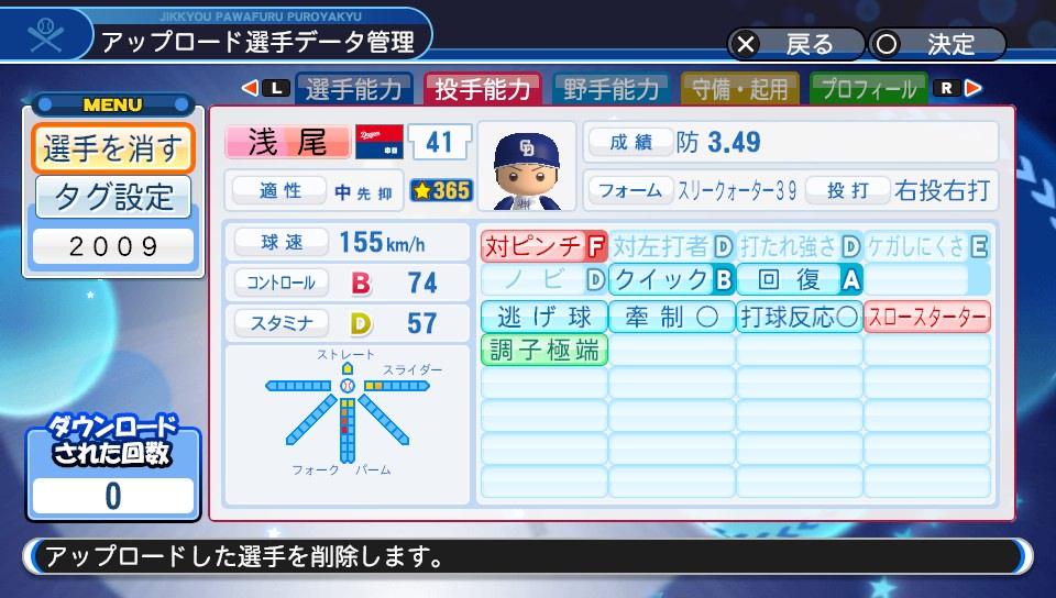 f:id:Harumaki_0924:20190603204221j:plain