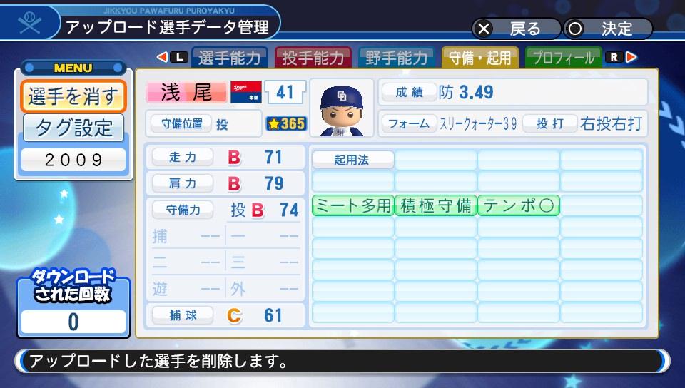 f:id:Harumaki_0924:20190603204230j:plain