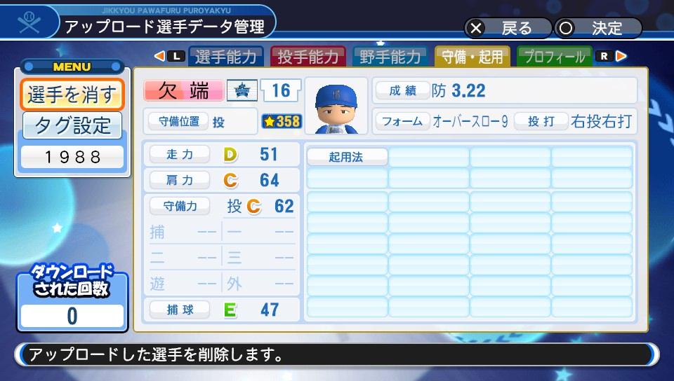 f:id:Harumaki_0924:20190609143318j:plain