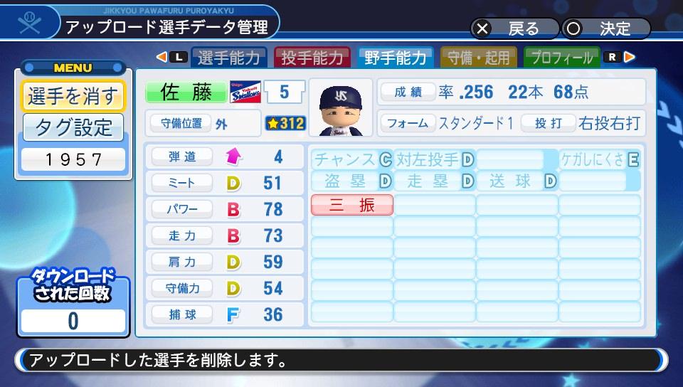 f:id:Harumaki_0924:20190614224527j:plain