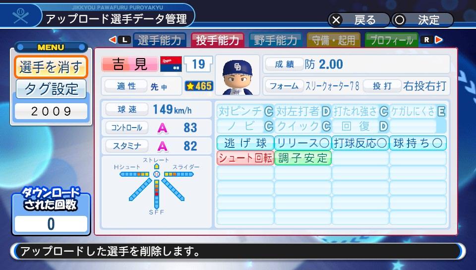 f:id:Harumaki_0924:20190618210121j:plain