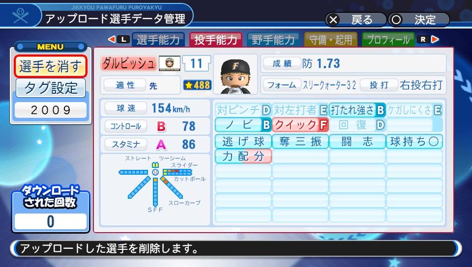 f:id:Harumaki_0924:20190621214640j:plain