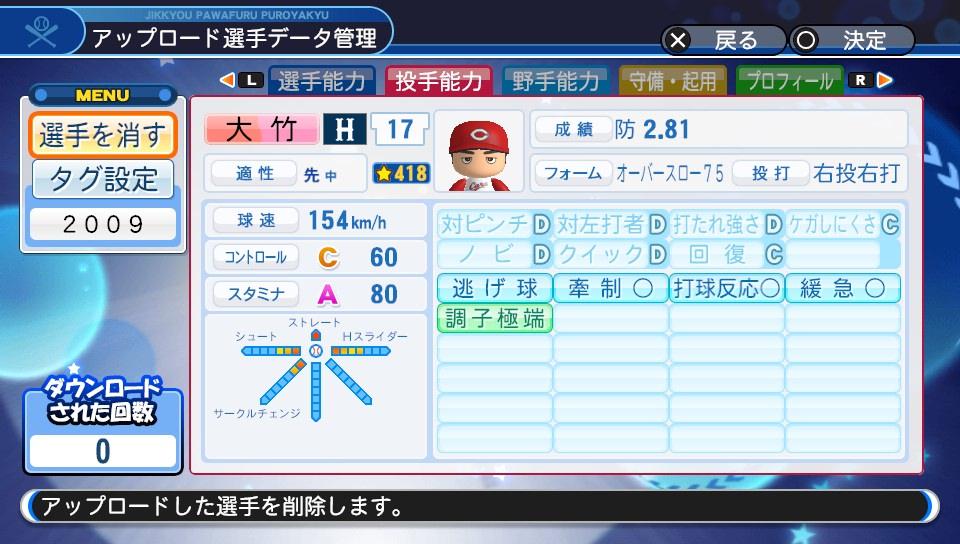 f:id:Harumaki_0924:20190626235604j:plain