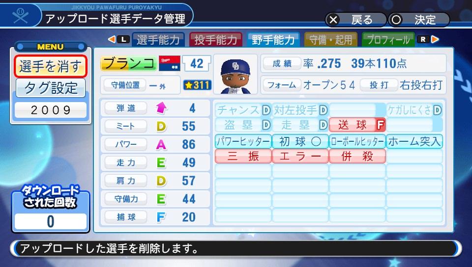 f:id:Harumaki_0924:20190627222353j:plain