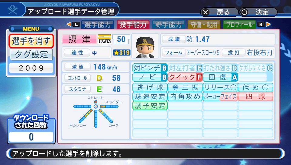 f:id:Harumaki_0924:20190627223220j:plain