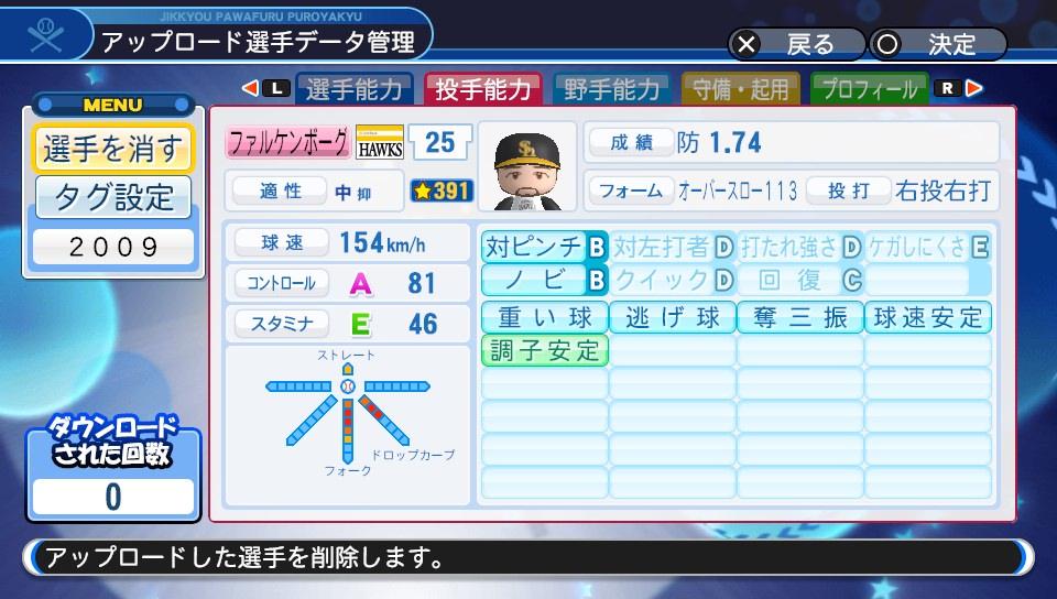 f:id:Harumaki_0924:20190629002709j:plain