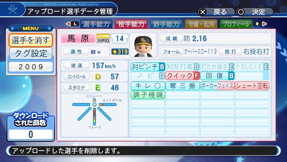 f:id:Harumaki_0924:20190629003512j:plain