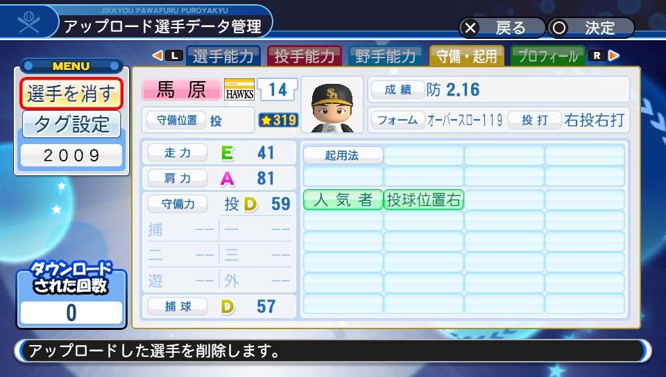 f:id:Harumaki_0924:20190629003520j:plain