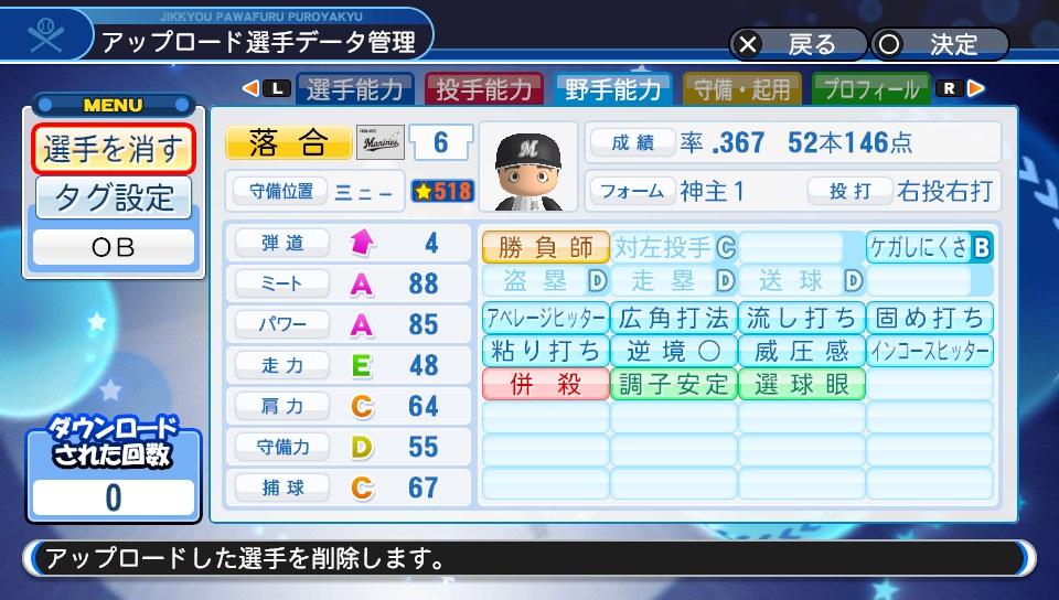 f:id:Harumaki_0924:20190725164224j:plain